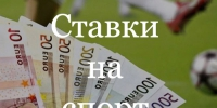 Обзор сайта https://p1p2.ru/football/ - NowoSib.Com